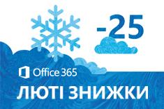 promo-office365-minus25